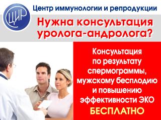 fotoepilyatsiya-intimnih-zon
